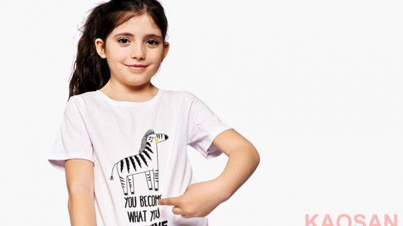 Konveks Kaos Anak Online